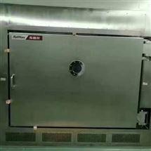 二手15平方真空冷冻干燥机
