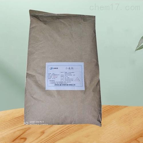 化妆品级小麦肽营养强化剂量大优惠