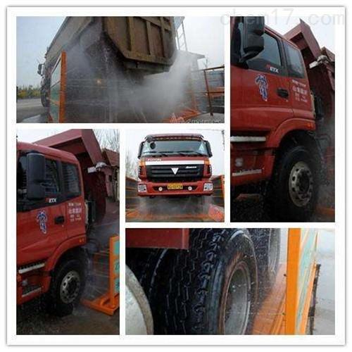 <strong>立体冲洗设备/工地洗车设备/厂家供应</strong>
