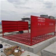 齐全西藏工地洗车台