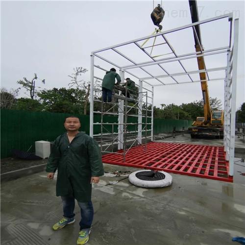 <strong>电厂洗车机洗车槽/冲洗设备/生产厂家</strong>