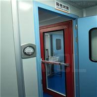 微生物检验检测实验室工程