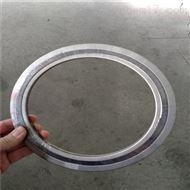 耐高压DN150碳钢金属缠绕垫片生产价格