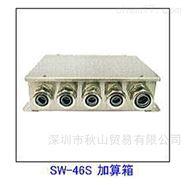 日本nihon-adtech称重传感器的不锈钢求和盒