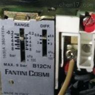 B12CN意大利Fantini Cosmi溫控器