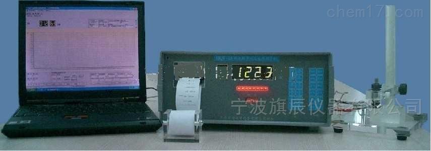 電腦型多功能電解測厚儀HQT-IB