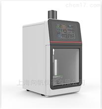 超声波处理器系列 细胞萃取仪 方需一体式