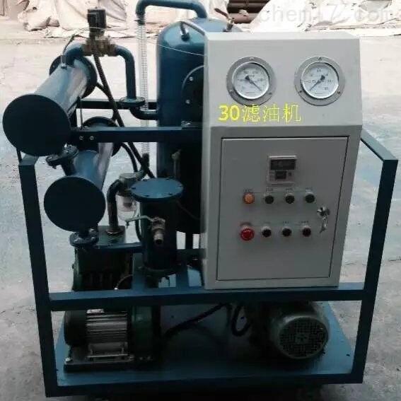 上海高效真空滤油机