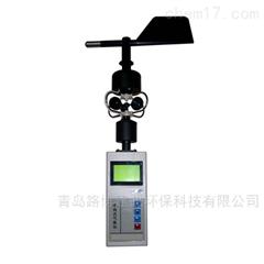 LB-FYQ4手持式五參數氣象站風速風向儀