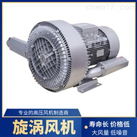 双极漩涡气泵生产商