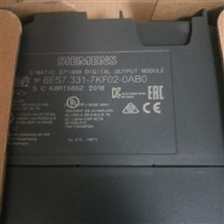 6ES7331-7KF02-0AB0内江西门子S7-300PLC模块代理商