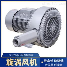 1.1kw漩涡气泵