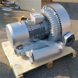 物料输送漩涡气泵