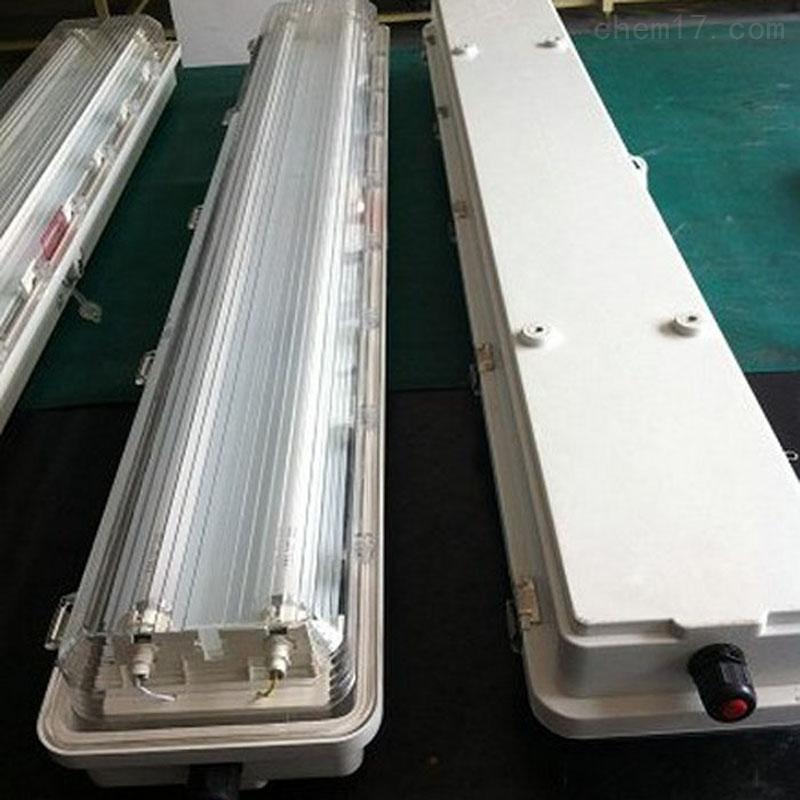 BAY81-1*18W全塑自带蓄电池防爆LED荧光灯EX