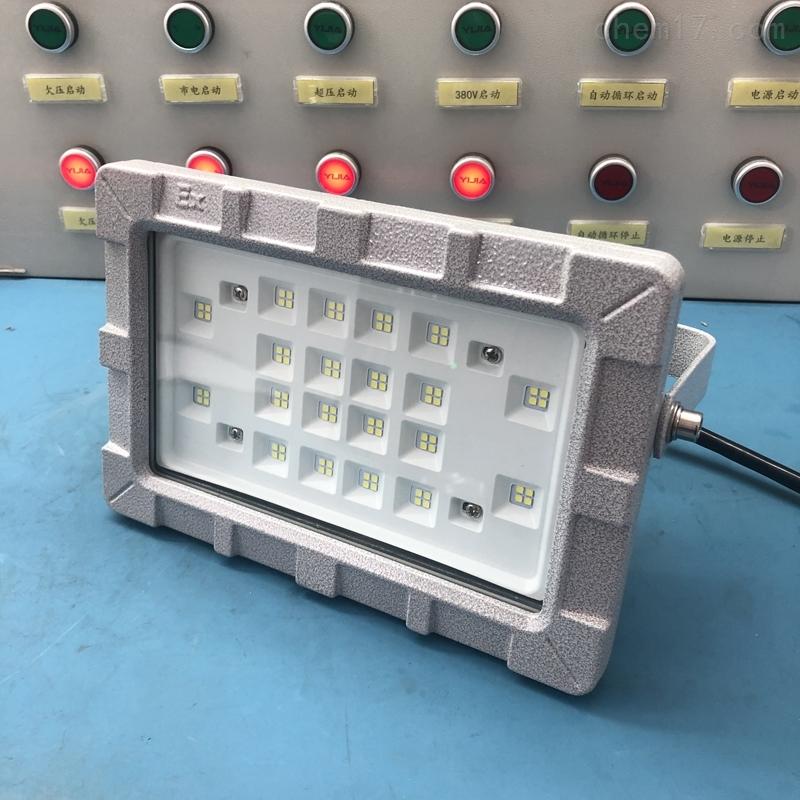 油库EBS8300-80WLED防爆平台通路灯