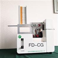 FD-CG20芒果视频黄板手動香煙煙霧發生器