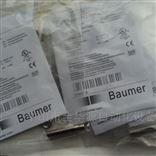 堡盟BAUMER光电开关 传感器