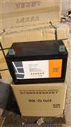 尤诺蓄电池,上海EUROBA电源系统有限公司