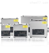 KT单频调功率超声波清洗机