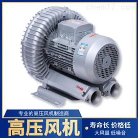 双段式漩涡式气泵厂家