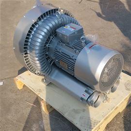 三相漩涡气泵