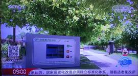 HT-80空气负氧离子检测仪