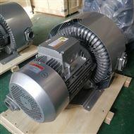 高壓漩渦式氣泵廠家