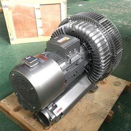 耐高温防爆漩涡气泵