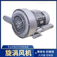 漩渦氣泵220v