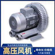 1.5kw漩渦氣泵