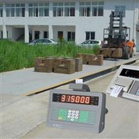 SCS-120T天津地磅检测