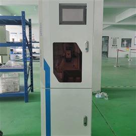 LB系列硝酸盐氮在线自动分析仪