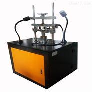 GB/T13934橡塑屈绕龟裂试验机