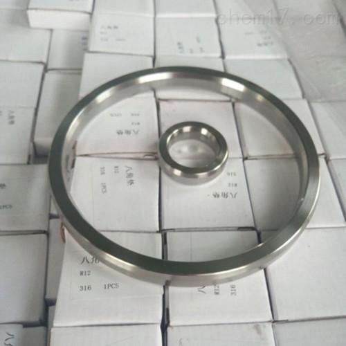 卫辉市R65不锈钢金属八角环垫片制作商