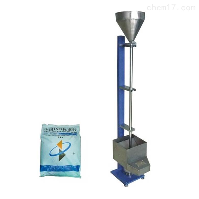 落砂耐磨试验器