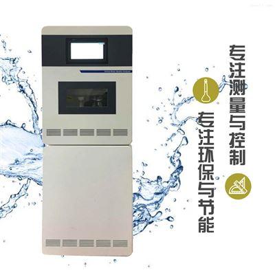 蔬菜清洗机水质在线监测系统