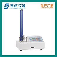 ZS-03阻水性能测试仪 医用材料阻水试验仪