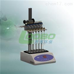 LB-K200氮气吹扫仪 快速浓缩样品