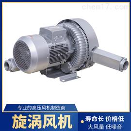 髙压漩涡气泵