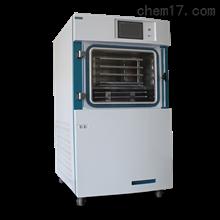 Pilot7-12E秋葵视频免费下载ioses冷凍幹燥機