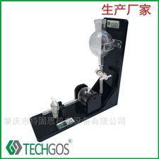 L-100二氧化碳纯度检测仪