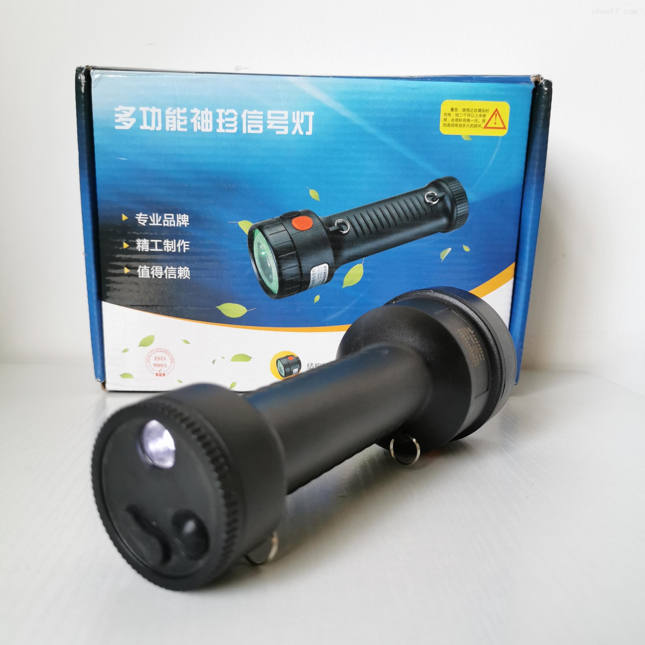JW7500固态免维护强光防爆电筒IP65