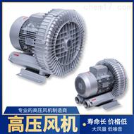 中国台湾全风tb透浦式鼓风机