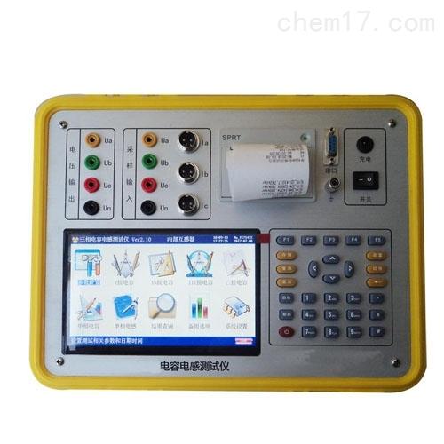 高灵敏三相电容电感测试仪生产厂家