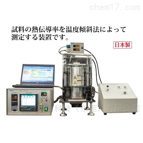 日本iwatsu温度梯度法测量样品的热导率
