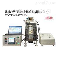 IE-1237日本iwatsu温度梯度法测量样品的热导率