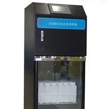 JD-8000K等比例超标留样水质采样器