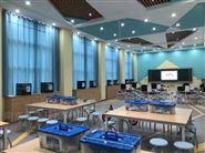 中小学创客教育科技实验室产品及方案配置
