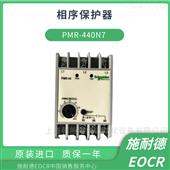 EOCR-PMR施耐德EOCRPMR-440N7电机保护器