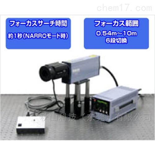 日本电子技研自动聚焦激光多普勒振动计